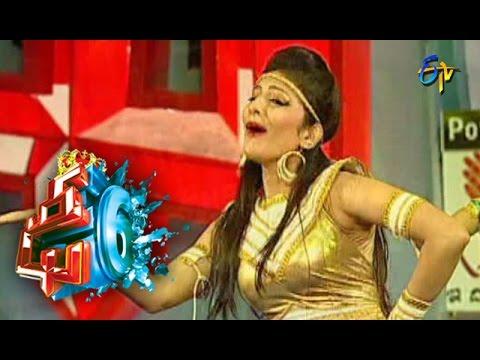 Poovai poovai antadu Song - Anshu Performance - 10 - Dhee 6 - ETV Telugu