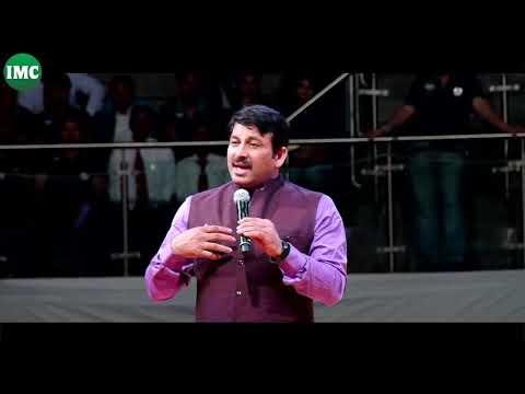 Mr. Manoj Tiwaris Motivational Speech at Annual Conference Lakshya 2018
