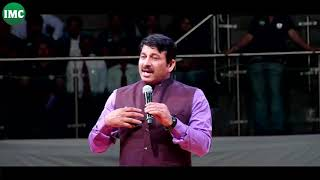 Mr. Manoj Tiwari's Motivational Speech at Annual Conference Lakshya 2018