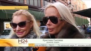 Шоппинг с женами русских олигархов в Лондоне