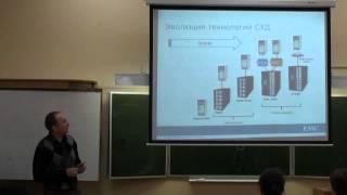 Распределенные системы хранения и обработки ...(Введение в системы хранения данных (СХД)данные и информациятипы данныхбольшие данныеэволюция СХДархитект..., 2013-07-16T17:15:50.000Z)