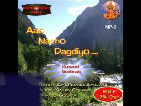 Hit Kumaoni Song - Swami Pardes Yaad Aayi Re