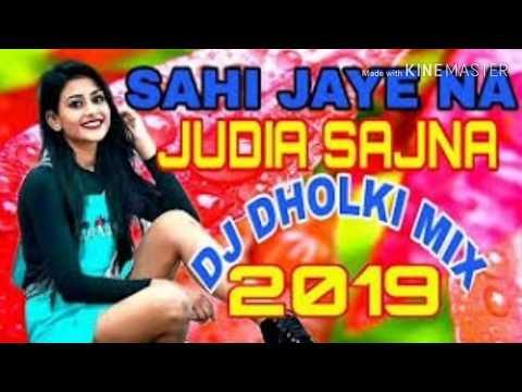 Sahi Jave Na Judai Sajna, I Teri Pyari Pyari Do Akhiyan New DJ Remix Song Dj Awadhesh Gautam