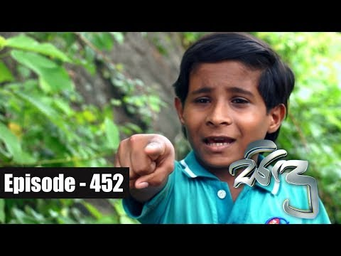 Sidu | Episode 452 01st May 2018