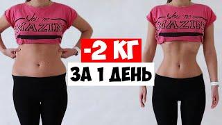 5 простых упражнений для похудения дома! -2 КГ за 1 ДЕНЬ