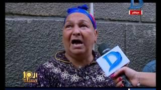 العاشرة مساء| مأساة جديدة وفاة سيدة مسنة تحت أنقاض منزل بحى عابدين