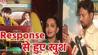 Film 'Qareeb Qareeb Single' के अच्छे Response से खुश हुए Irrfan Khan और Parvati | Special Screening