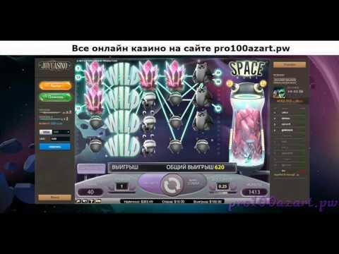 Лудовод в казино Джой (Joycasino) пополнение слотовиз YouTube · Длительность: 23 мин47 с