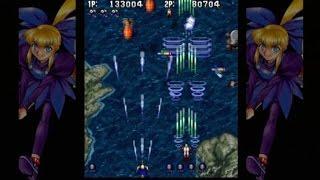 GUNBIRD - 2 PLAYER (PS2 - FULL GAME)