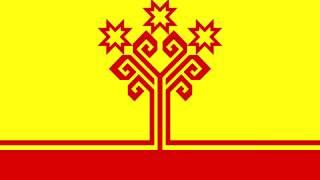 Учим чувашский язык (Урок 7)