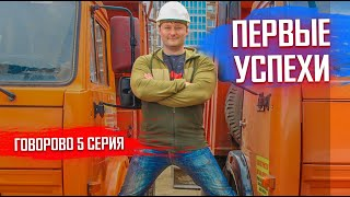 Смотреть видео Когда на стройке как Ван Дамм! Директор - универсальный солдат. Стройка в Москве - Говорово 5 серия онлайн