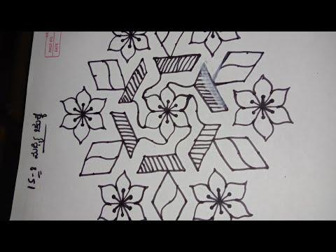 Beautiful Flower & Deepada Rangoli/ದೀಪ & ಹೂವಿನ ರಂಗೋಲಿ/easy & Simple Rangoli/beautiful Rangoli Design