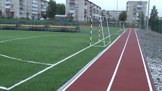 Для обычной школы построили два футбольных поля Real video