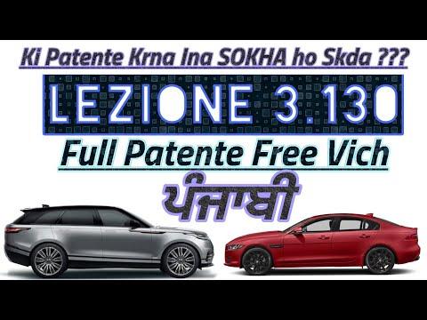 Patente B in Punjabi Free Episode 28 Lecture 3.130 to 3.134