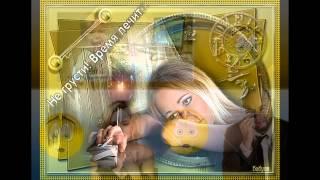 Одноклассники не работают(С вечера четверга одна из самых популярных социальных сетей «Одноклассники» встречает своих пользователе..., 2013-04-06T13:22:11.000Z)