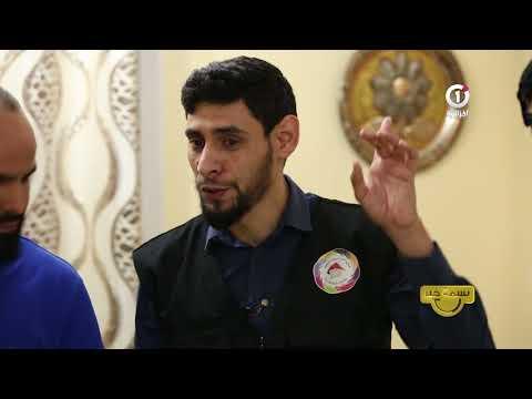 """بسمة خير : العدد الثامن - مع  محمد  رئيس جمعية - """"Dar el Beida United Association"""""""