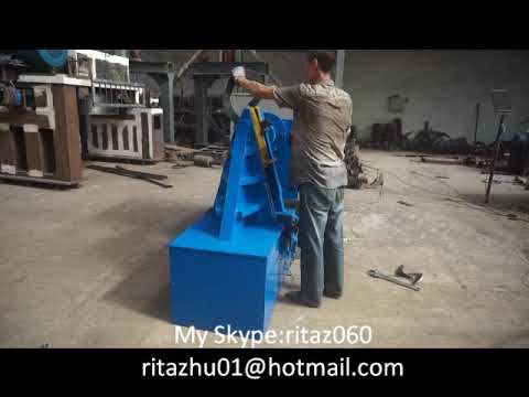 The Sectional Screw Blade Machine