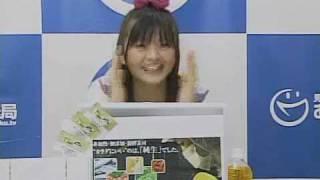 2010年1月30日夜遊びメールバトル金曜 朝川ことみ.
