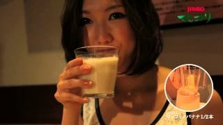 TVCM 有田桜花. TVCM コマーシャル JINRO 2013CM一覧 ------出演者-----...