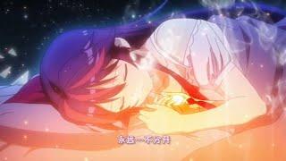 Аниме ~ клип °белые ночи° девочка don't cry) [с сегодняшнего дня принимаю заказы на аниме клипы!]