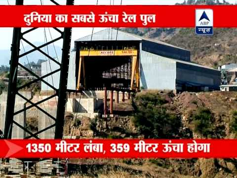 India builds world's highest rail bridge over river Chenab - YouTube