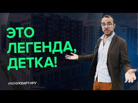 Новостройки Санкт-Петербурга. ЖК «LEGENDA Дальневосточного» Место, где хочется купить квартиру