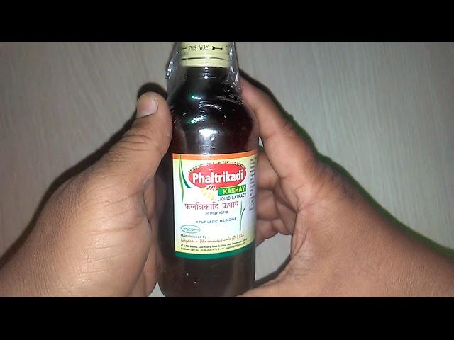 Phaltrikadi Kashay Benefits ?????????? ???? ?? ????? Ayurvedic Medicine For Fever Acidity & review