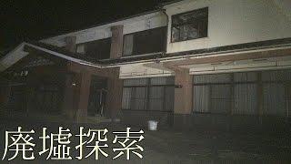 詳細↓ 福井県にある、とある『廃墟』 視聴者様からの情報を頼りに…、 「...