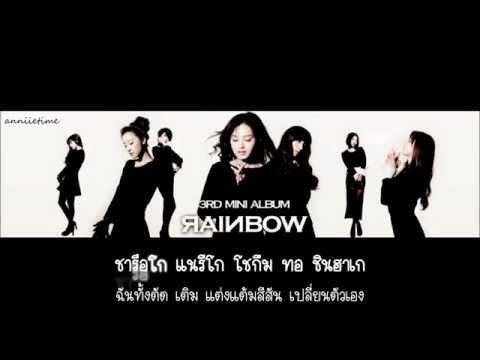 [ซับไทย] Rainbow - Mr. Lee