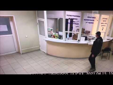 Мужик устроил погром на почте России