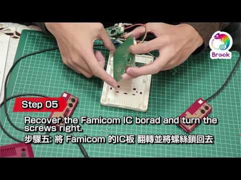 [Brook Gaming] NinCade instructional video - Use Wireless controller on NES mini and Famicom mini!