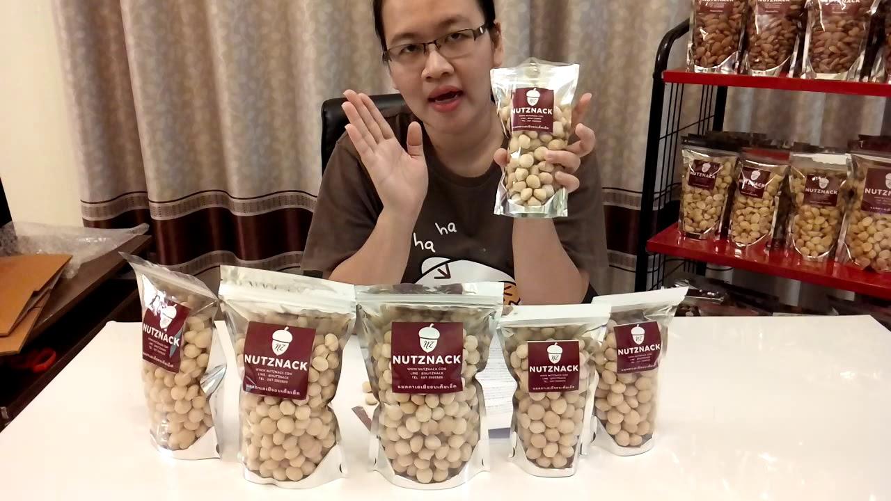 รีวิว ถั่วแมคคาเดเมียอบธรรมชาติ - Roasted Macadamia Nut Review | นัทซีแน็ค