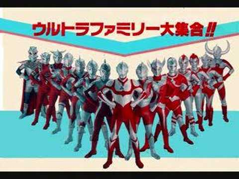 ULTRAMAN TRIBUTE