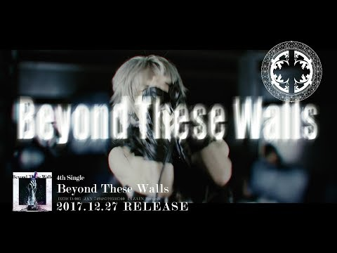 Far East Dizain / Beyond These Walls (PV FULL)