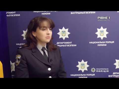 TVRivne1 / Рівне 1: 1 мільйон доларів пропонували за крісло начальника Головного Управління Нацполіції Рівненщини