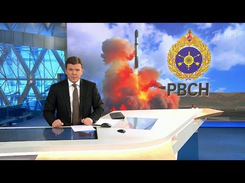 День ракетных войск стратегического назначения отмечают в России.