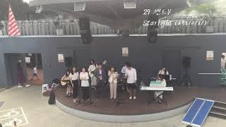 27. 밴드부 - Starlight (헤리티지)