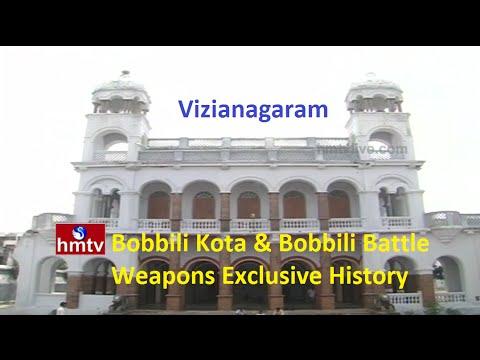 Bobbili Kota And Bobbili Battle Weapons History   Special Story   HMTV