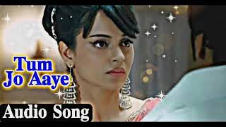 Tum Jo Aaye Zindagi Mai Full Audio Song | Once Upon A Time In Mumbai | Ajay Devgan , Kangna Ranaut Thumb