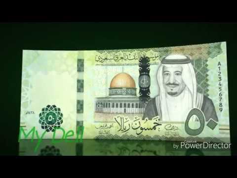 saudi arabia new currency notes 2016