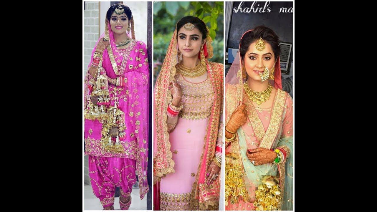 Latest Punjabi Bridal Suit Collection//Patiala Sahi Bridal Suits ...