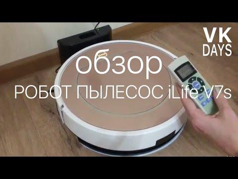 В магазине nanojam. Ru вы можете купить моющий робот-пылесос по низким ценам с доставкой по спб и всей россии.