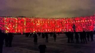 Лазерное шоу на Дворцовой 2014 - 2
