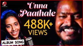 Tamil Romantic Album Song |  Unna Paathale  |  | V M Mahalingam | Priyanka | V M Production