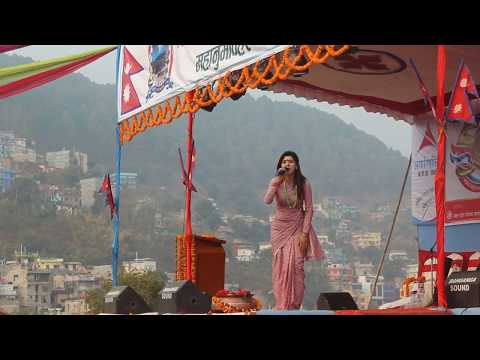Chhin Chhin Chura - Pashupati Sharma & Samjhana Bhandari|| palpa tansen|| पाल्पा महोत्सवको 2074