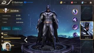 ROV : Batman มาแล้ว+แนะนำเบื้องต้น