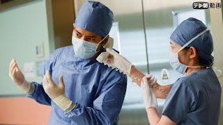 4時間で必ず戻る。それまでこの患者には誰も触れるな」――加地(勝村政信...