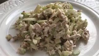 Сытный салат с курицей, сельдереем и орехами