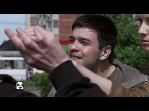 Улицы разбитых фонарей - 16 сезон 34 серия.