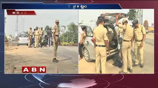 AP Police Increases Security For CM Chandrababu After Pulwama | Special Checking Of Vehicles